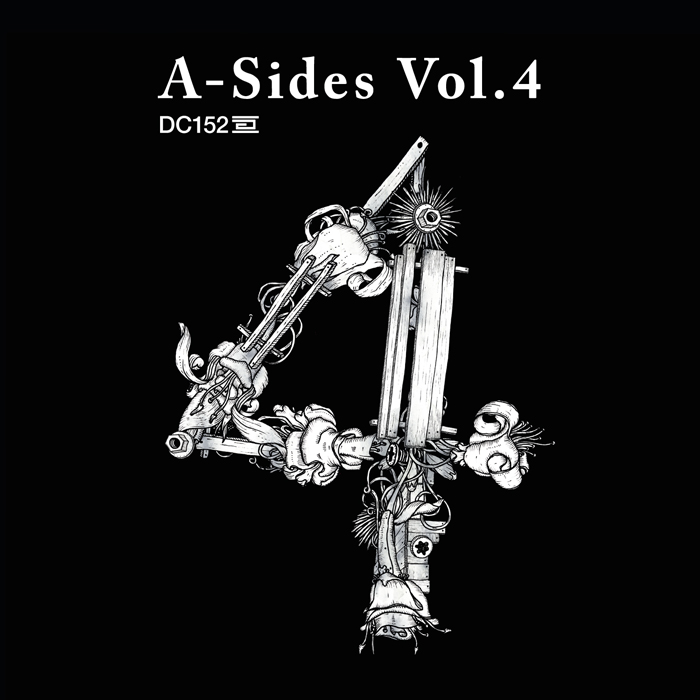 Various Artists - A-Sides Volume 4